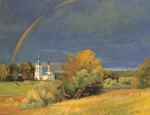 Svetlana Smirnova : Church inRiasantsi