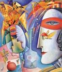 Alexander Abramov :Reflection