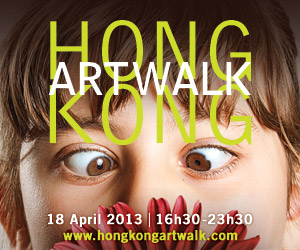 Hong Kong Art Walk 2013